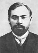 ボグダーノフ/プロレトクリト