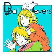 D♪ual Lovers