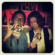 DJ 40CK & DJ MIRAI