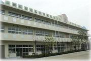三鷹市立高山小学校