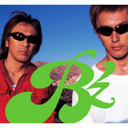 Everlasting from GREEN by B'z