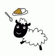 羊とカレーをめぐる冒険