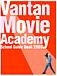 バンタン映画映像入学決定09