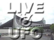 LIVE UFO'95