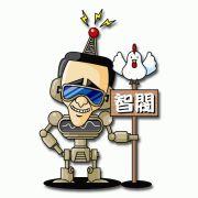 chibatuさんを囲む会  オフ会