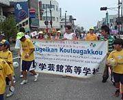 ブラジル人☆日本の高校へ行こう
