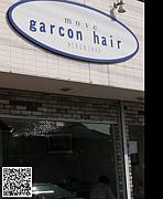 garcon hair
