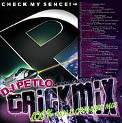 DJ PETLO