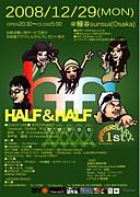 ★★HALF&HALF@鰻谷SUNSUI★★