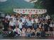 東舞鶴高校 7組 2003年卒