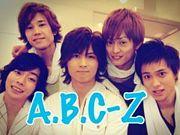 A.B.C-Zを教育番組に!!