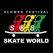 広島フラワースケートワールド