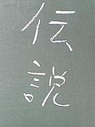 NKーD(那覇国ダンス部)