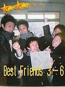 幻の19、5期生!!