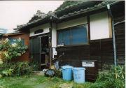 仙台猫屋敷(東北大学下宿)