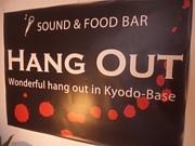 経堂 HANG-OUT
