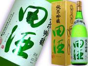 西田酒造狂
