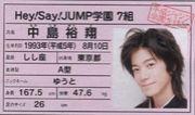 Hey!Say!JUMP学園★入団