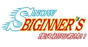 SNOW BIGINNER´S