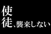 気軽に参加しましょう会 大阪