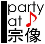party at 宗像