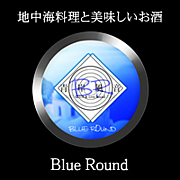 BlueRound