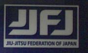 JJFJ全日本ブラジリアン柔術