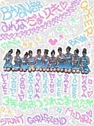 ★Midori Baton Family★