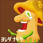 NAGISA/OKAME