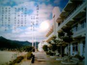 翁頭中学校