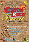 CATCH☆ROCK FESTIVAL