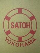 佐藤製菓-SATOH SEIKA-