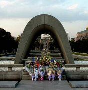 広島平和記念公園 (平和公園)