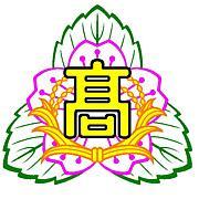 福岡農業高校