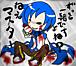 ヤンデレなKAITOは好きですか?
