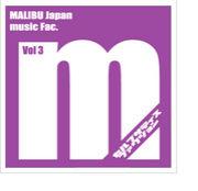 MALIBU music factory