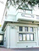 small kiwi house