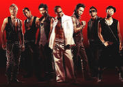 "EXILE""Yell"""