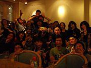 GLASTONBURY 2008 by oasis tour