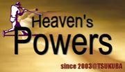 Heaven's Powers
