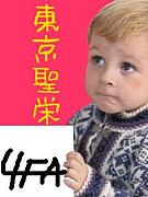 東京聖栄 4FA