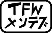 Team Free WIngsメンテ部