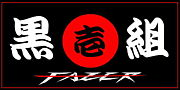 フェザー黒組 (壱