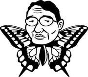 蝶間林ゼミ