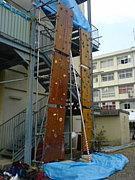 神奈川県立藤沢工科高校山岳部