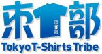 東京Tシャツ部
