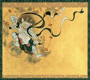 Raijin(雷神)