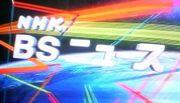 NHK BSニュース