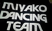 MIYAKO DANCING TEAM