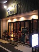 ☆SOUND茶飯店☆